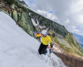 Five Adventure Travel Races to Add to Your Bucket List
